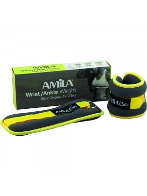 WRIST/ANKLE WEIGHT (2x0.5kg)